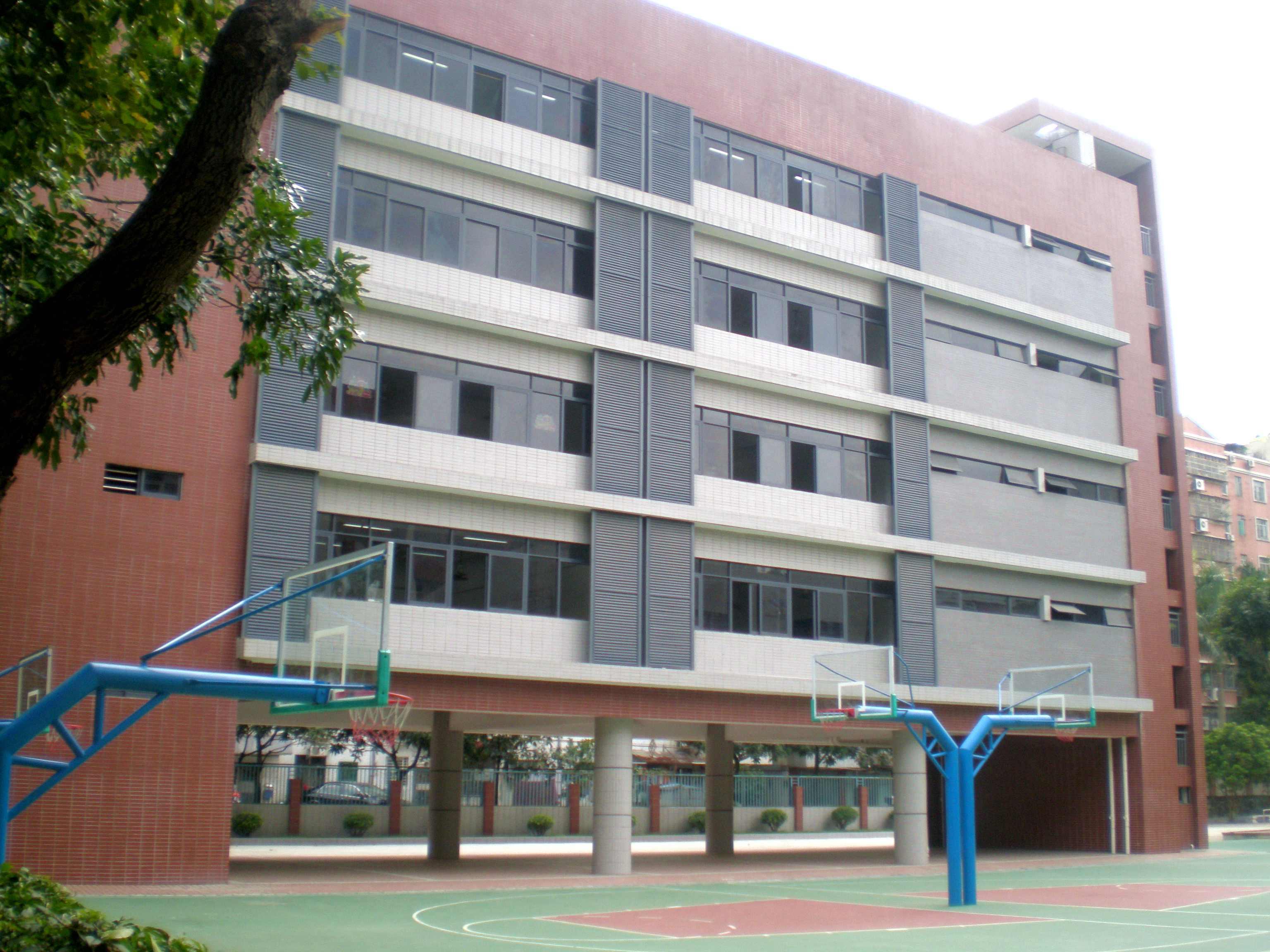 珠海市香洲区第十小学教学楼
